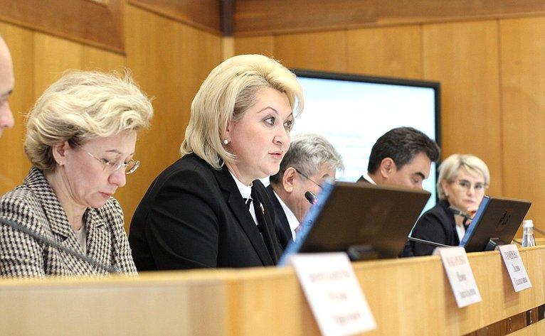 Лилия Гумерова провела вУфе совещание пообсуждению предложенных Президентом РФ поправок вКонституцию России