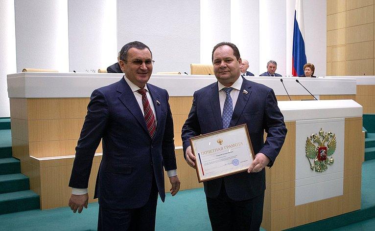 Ростиславу Гольдштейну вручена Почетная грамота Совета Федерации ФС РФ