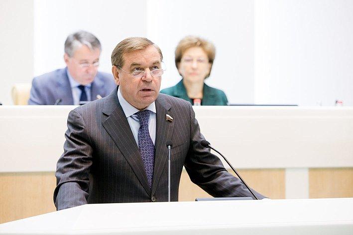 367-е заседание Совета Федерации Федоряк