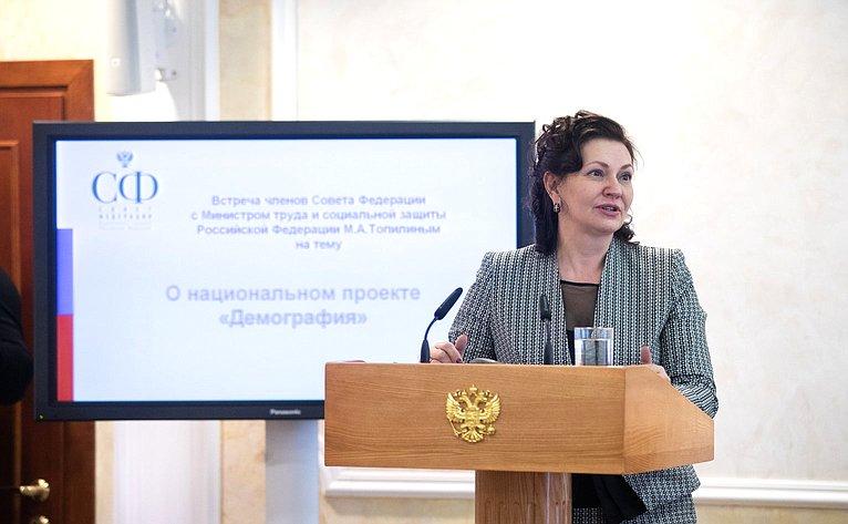 Встреча членов СФ сМинистром труда исоциальной защиты РФ М. Топилиным