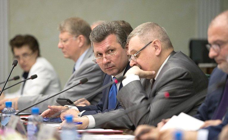 Семинар-совещание Комитета Совета Федерации поконституционному законодательству игосударственному строительству
