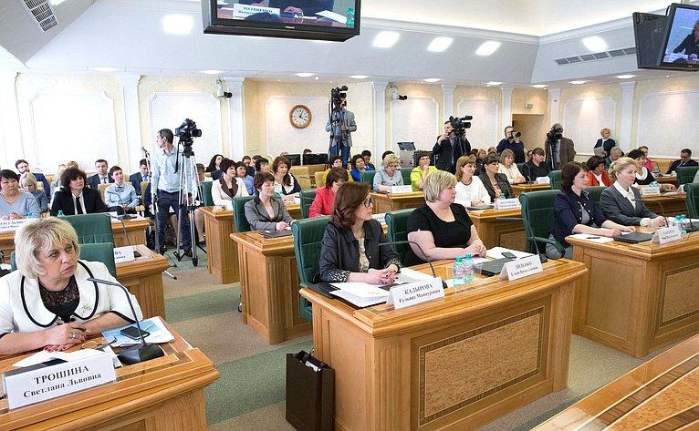 Встреча Председателя СФ сженщинами-руководителями сельских поселений