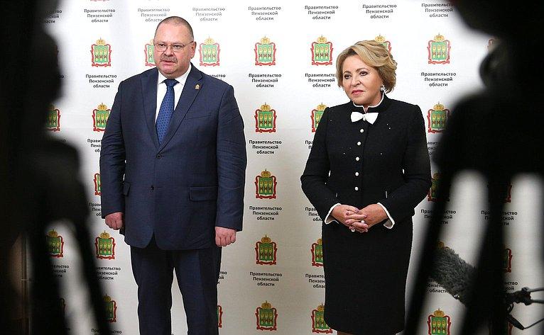 Олег Мельниченко иВалентина Матвиенко