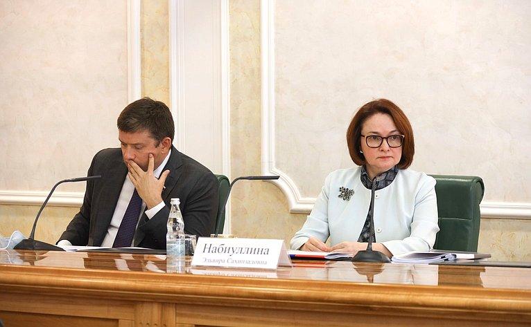 Николай Журавлев иЭльвира Набиуллина