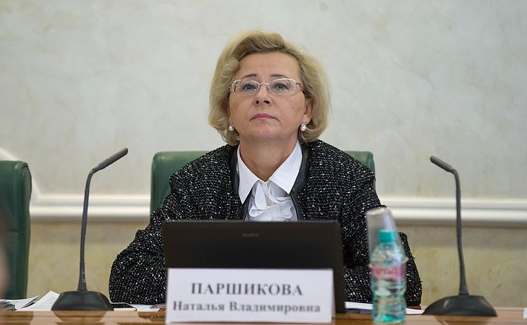 Н. Паршикова