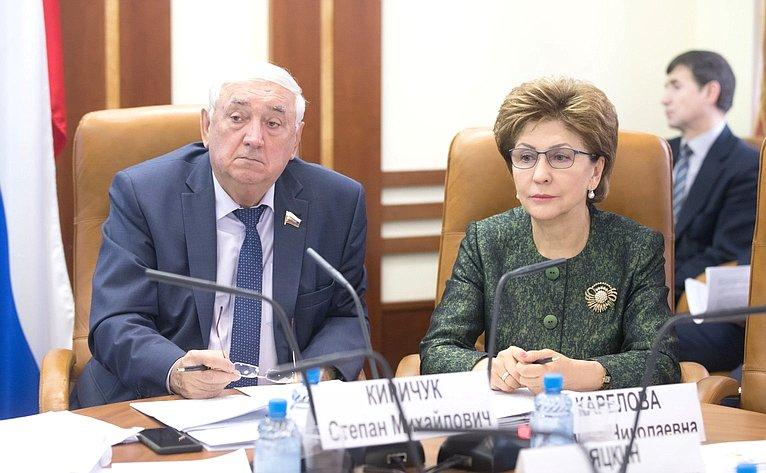 С. Киричук иГ. Карелова