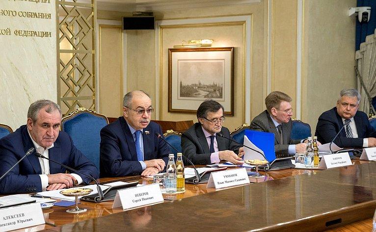 Заседание рабочей группы поформированию парламентского измерения Шанхайской организации сотрудничества