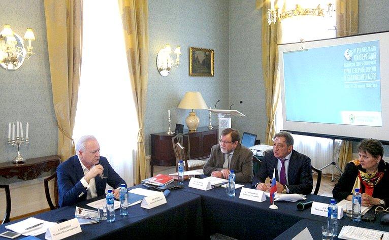 А. Лисицын принял участие врегиональной конференции соотечественников стран Северной Европы иБалтийского моря