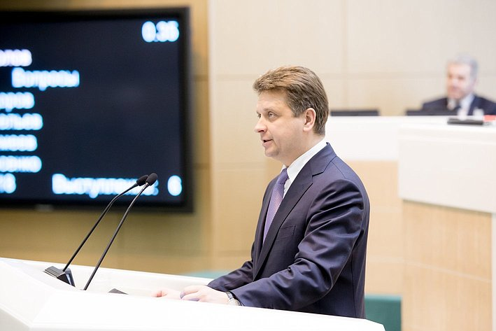 368-е заседание глава минтранспорта Максим Соколов