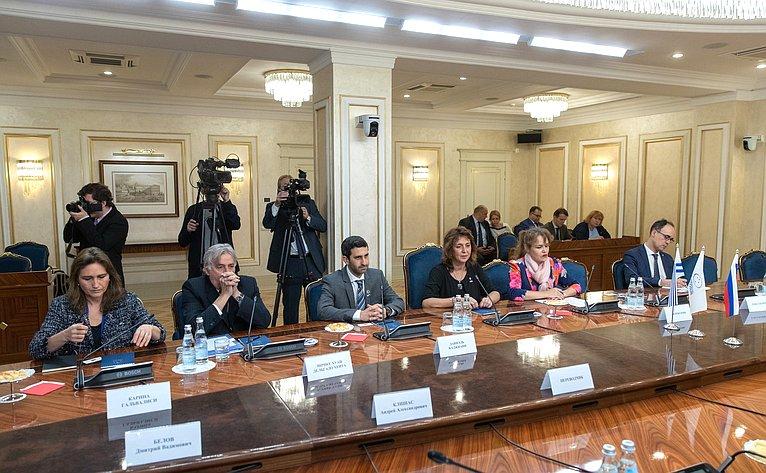 Встреча сПредседателем Палаты Представителей Генеральной Ассамблеи Восточной Республики Уругвай Сесилией Боттино иПредседателем Парламента Южноамериканского общего рынка (ПАРЛАСУР) Даниэлем Каджиани