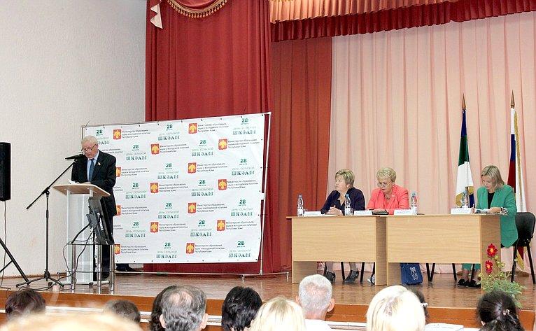 Валерий Марков принял участие вреспубликанском семинаре-совещании «Осостоянии иперспективах развития сельских школ»