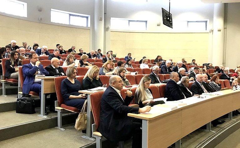 Международная научно-практическая конференция натему «Сельские территории впространственном развитии страны: потенциал, проблемы, перспективы»