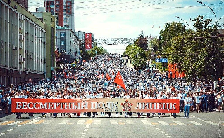 ВЛипецке состоялся торжественный митинг, посвященный 73-й годовщине Победы вВеликой Отечественной войне