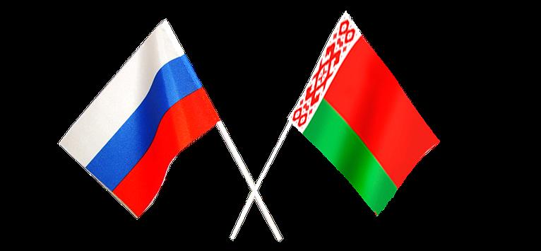 Четвертый форум регионов России иБеларуси логотип