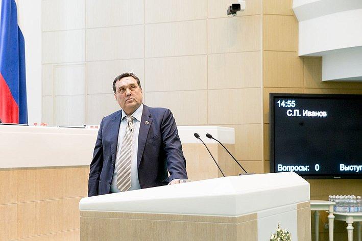 Иванов 380-е заседание Совета Федерации