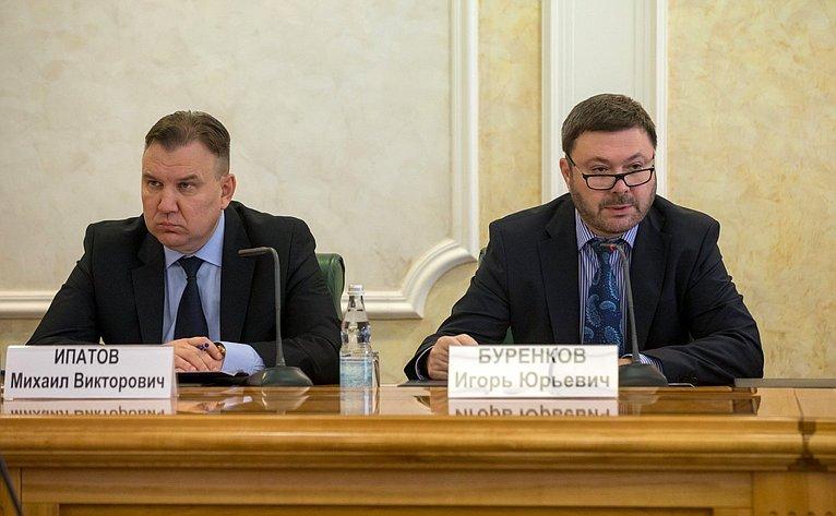Михаил Ипатов иИгорь Буренков