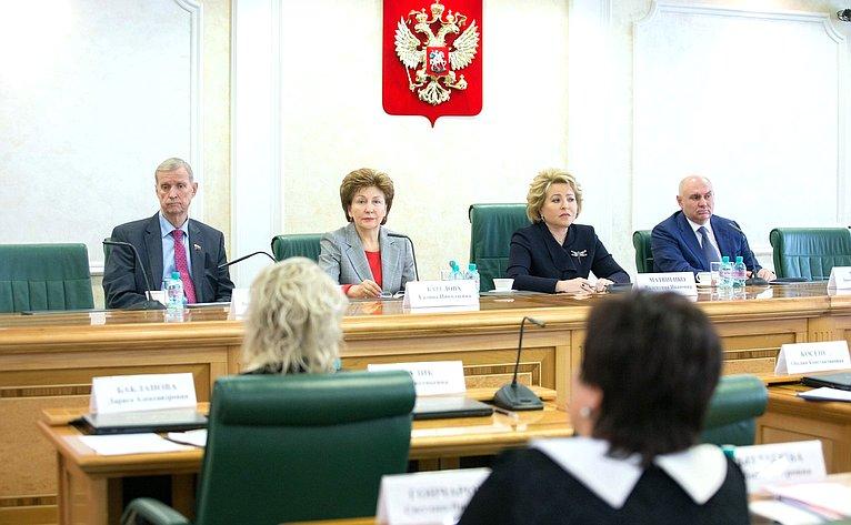 Встреча В. Матвиенко сженщинами-руководителями сельских поселений