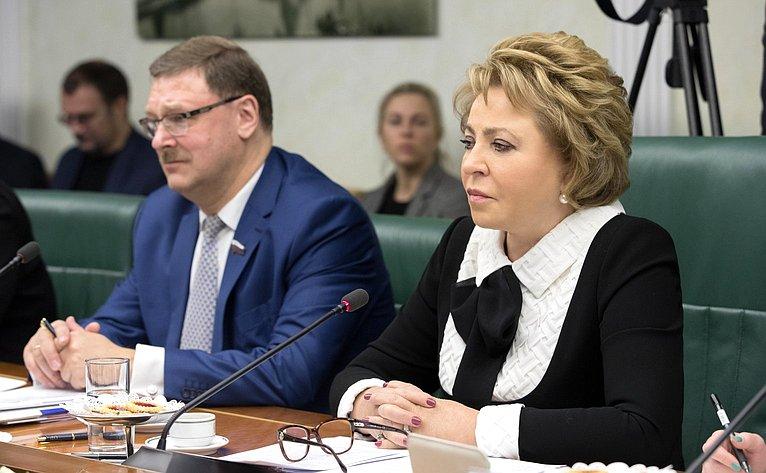 К. Косачев иВ. Матвиенко