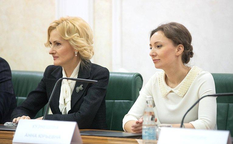 И. Яровая иА. Кузнецова