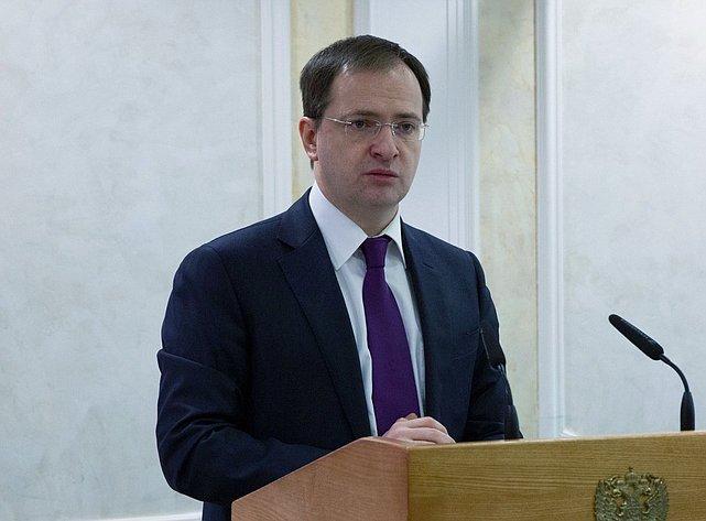 3.2.14 Заседание Совета законодателей-1 Мединский