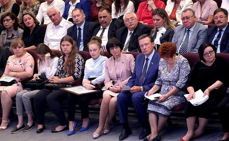 Сергей Рябухин принял участие впленарном заседании ежегодного форума «Образование: код доступа вбудущее»