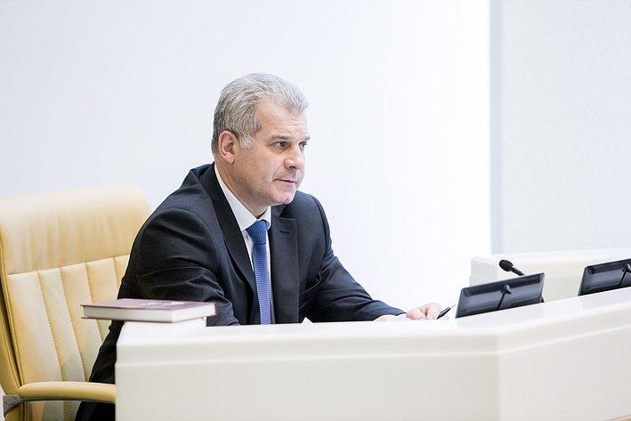 370-е заседание Совета Федерации С. Мартынов