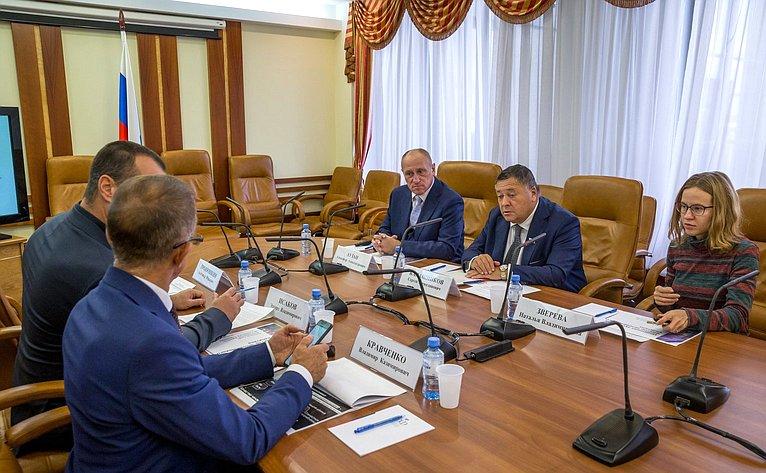 Расширенное заседание Временной комиссии СФ помониторингу экономического развития натему «Цифровая экономика ичеловеческий капитал»
