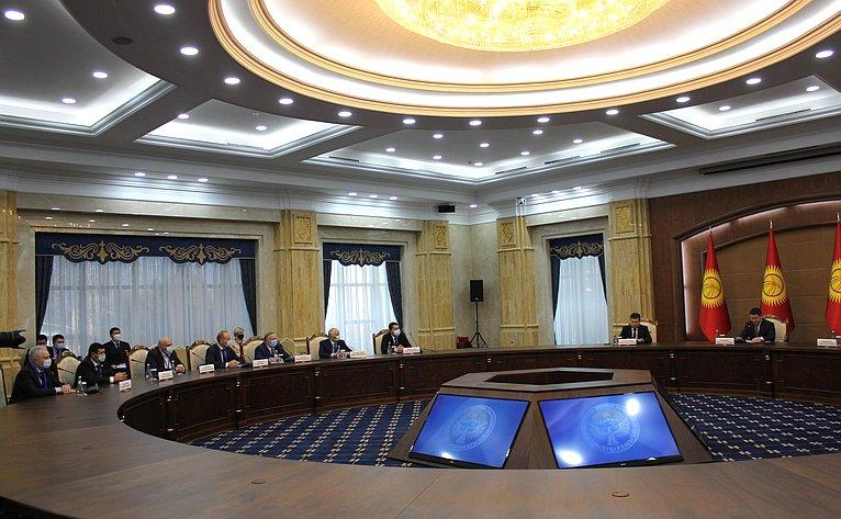 Встреча делегации Российской Федерации сисполняющим обязанности Президента Киргизской Республики Талантом Мамытовым