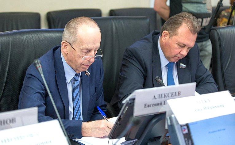 Е. Алексеев назаседании Президиума Совета поАрктике иАнтарктике