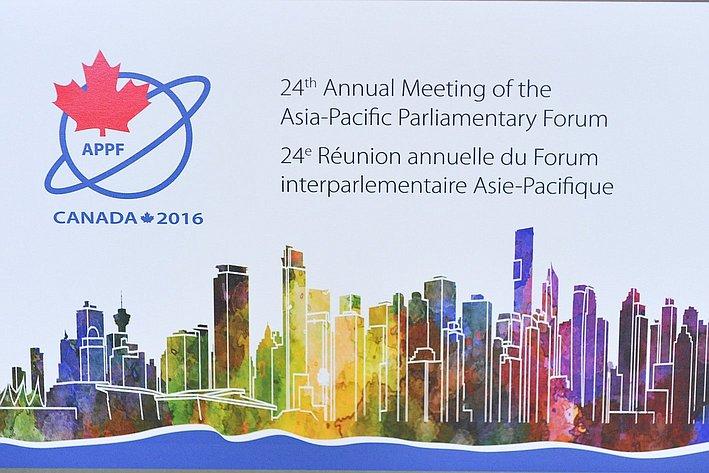 24-я сессия АТПФ в Ванкувере (Канада)