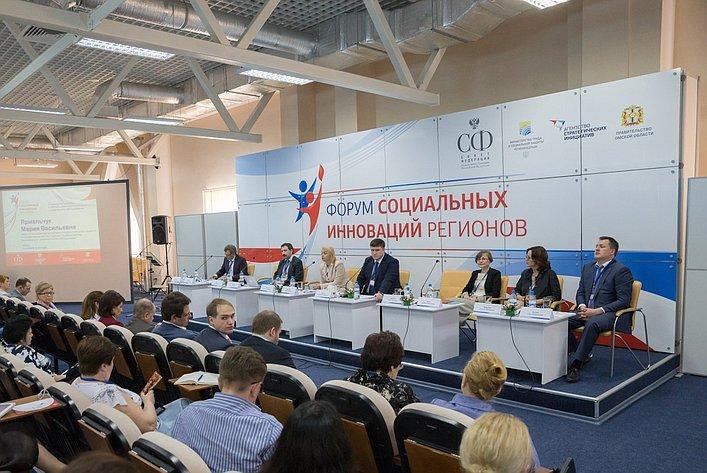 Омский форум