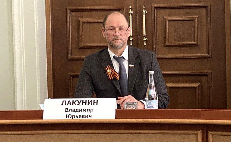 Владимир Лакунин