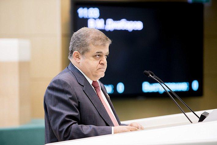 377-е заседание Джабаров