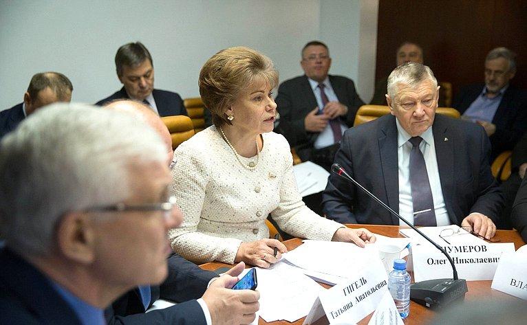 Заседание Экспертно-консультативного совета полесному комплексу при Комитете Совета Федерации поаграрно-продовольственной политике иприродопользованию