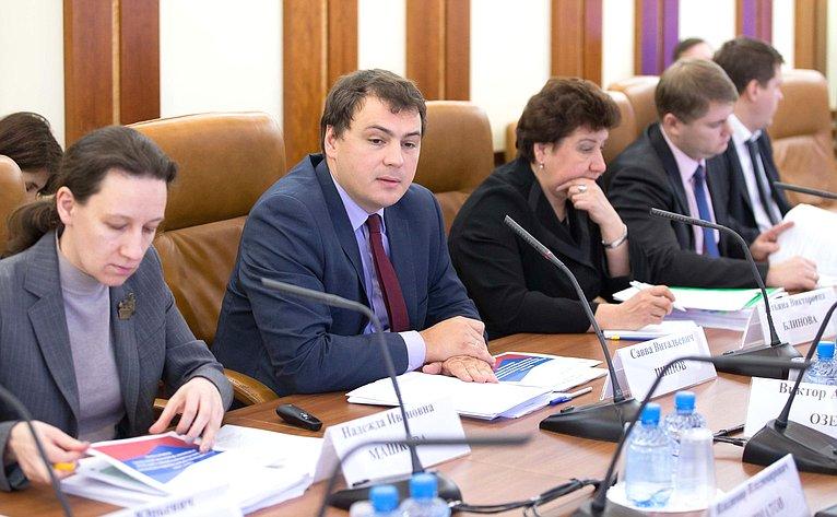 Совещание, посвященное подготовке законопроекта «Огосударственном контроле (надзоре) имуниципальном контроле вРоссийской Федерации»