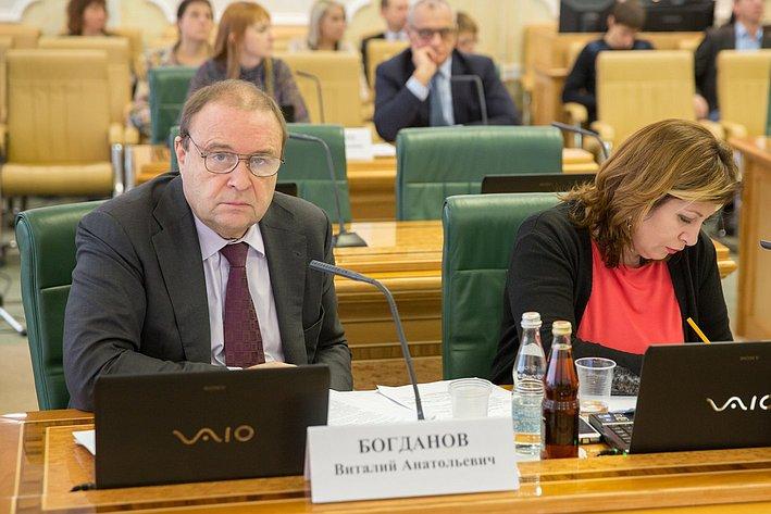 В. Богданов Заседание Комитета СФ по конституционному законодательству и государственному строительству