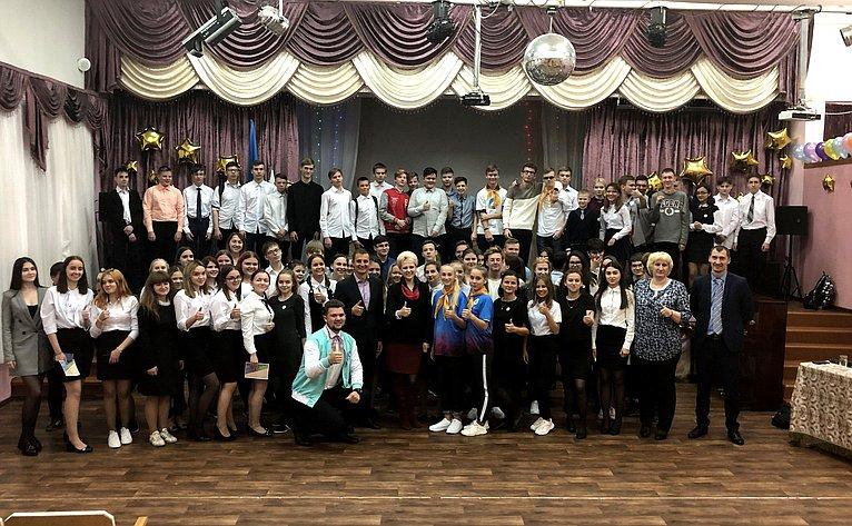 Дмитрий Шатохин встретился сактивом «Российского движения школьников»