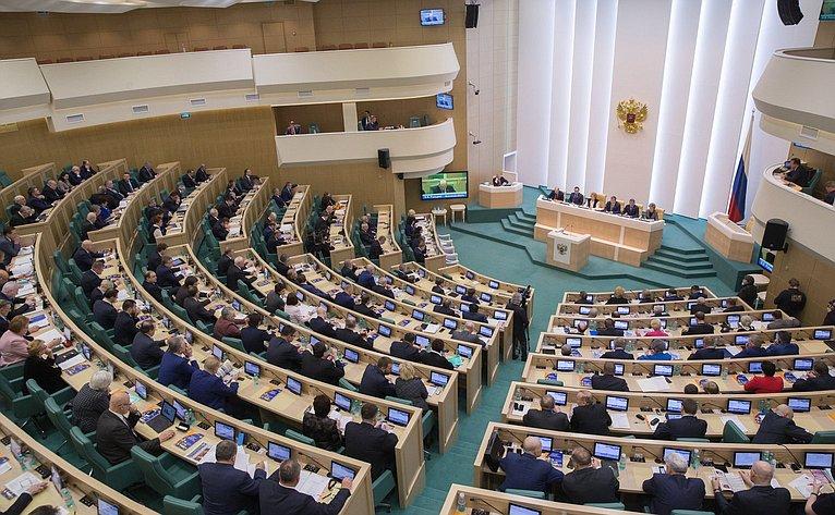 Зал. 386-е заседание Совета Федерации