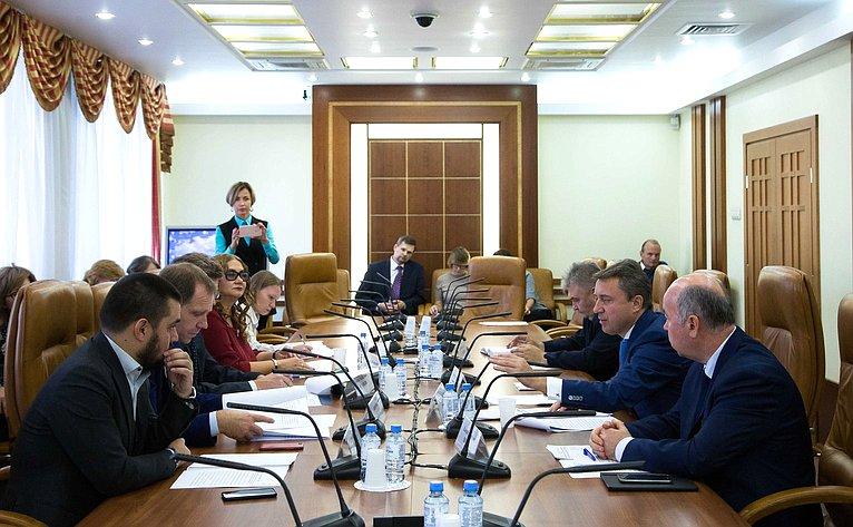 Заседание рабочей группы для подготовки предложений пореализации пункта 7 Национального плана противодействия коррупции на2018–2020гг