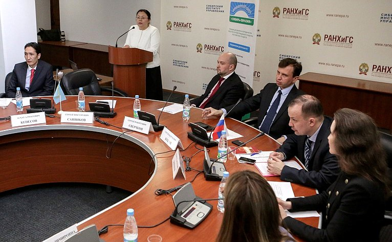 Международная экспертная площадка «Участие молодежи вобщественной дипломатии стран ШОС»
