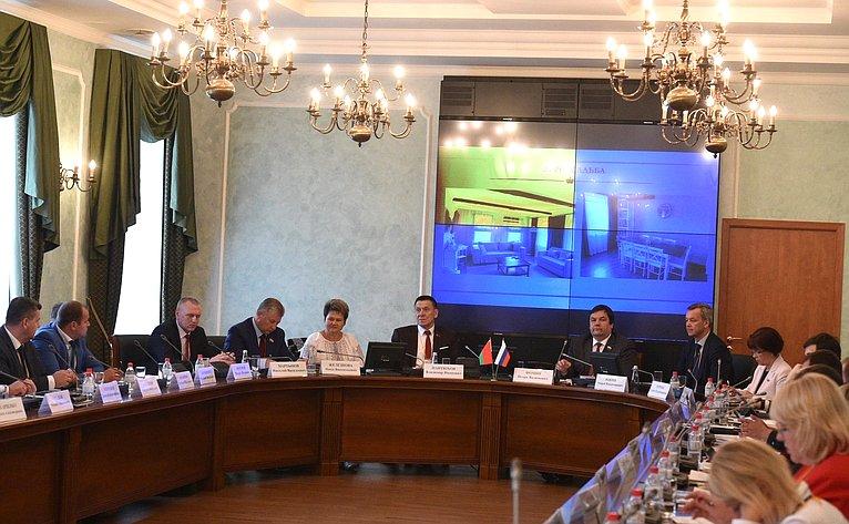 Заседание Секции 5. «Туризм как драйвер экономического икультурного развития регионов России иБеларуси»