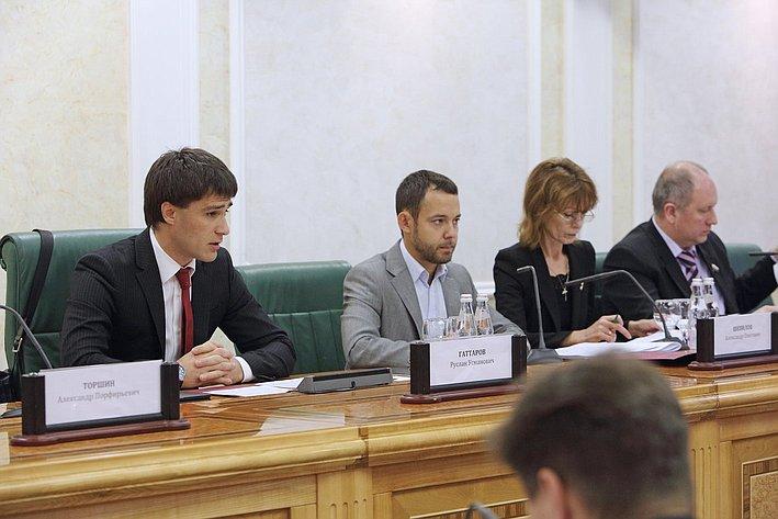 Р. Гаттаров провел «круглый стол» на тему «Законодательное обеспечение национальной кибербезопасности в РФ» 2