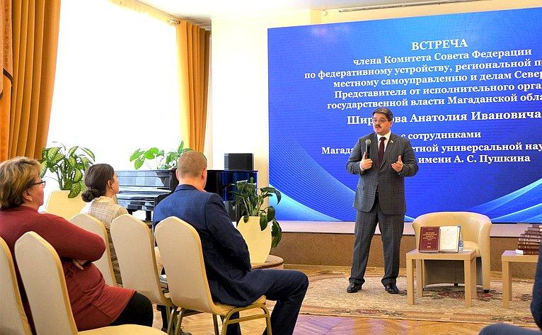 Анатолий Широков провел встречу сработниками культурной сферы колымской столицы
