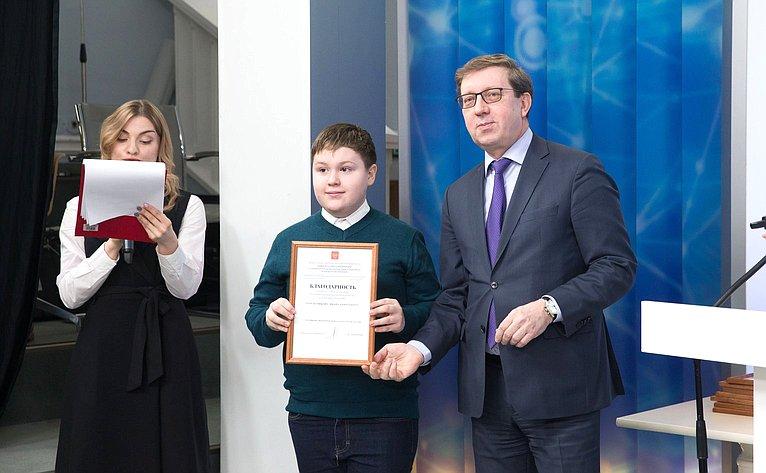 Торжественная церемония награждения победителей всероссийских образовательных мероприятий вестественнонаучной сфере 2018года