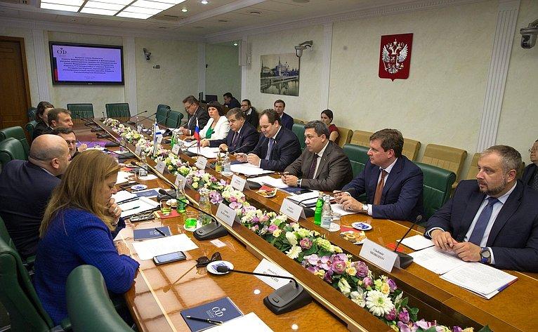 Встреча межпарламентской группы дружбы Израиль-Россия