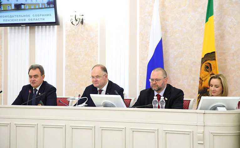 Олег Мельниченко принял участие вработе заседания Законодательного Собрания Пензенской области