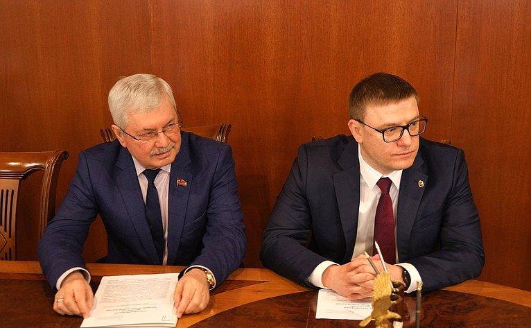 Встреча Валентины Матвиенко сруководителями Челябинской области