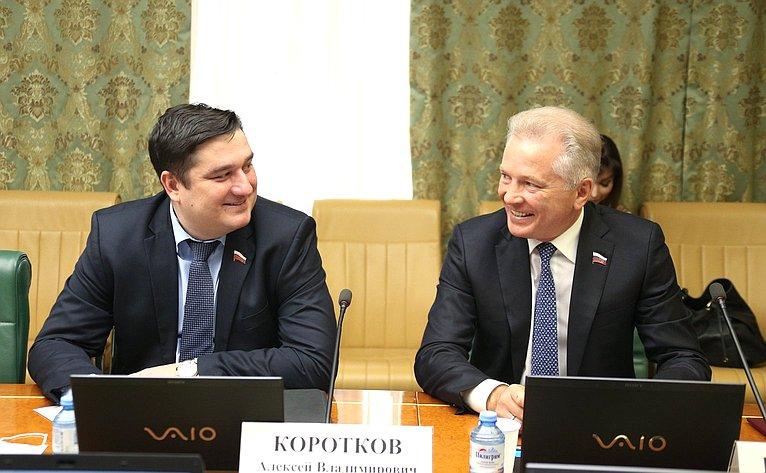 Алексей Коротков иВалерий Пономарев