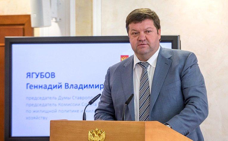 Г. Якубов