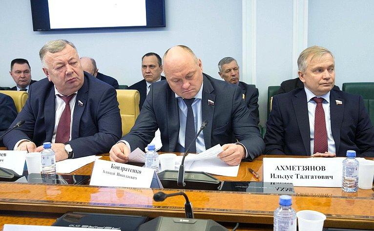«Круглый стол» Комитета СФ поаграрно-продовольственной политике иприродопользованию, посвященный развитию сельскохозяйственной авиации